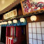日本最古の遊園地、浅草花やしきをファミリーで楽しむ