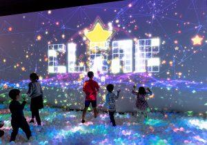 次世代型テーマパーク『リトルプラネット』が キテミテマツドにオープン!
