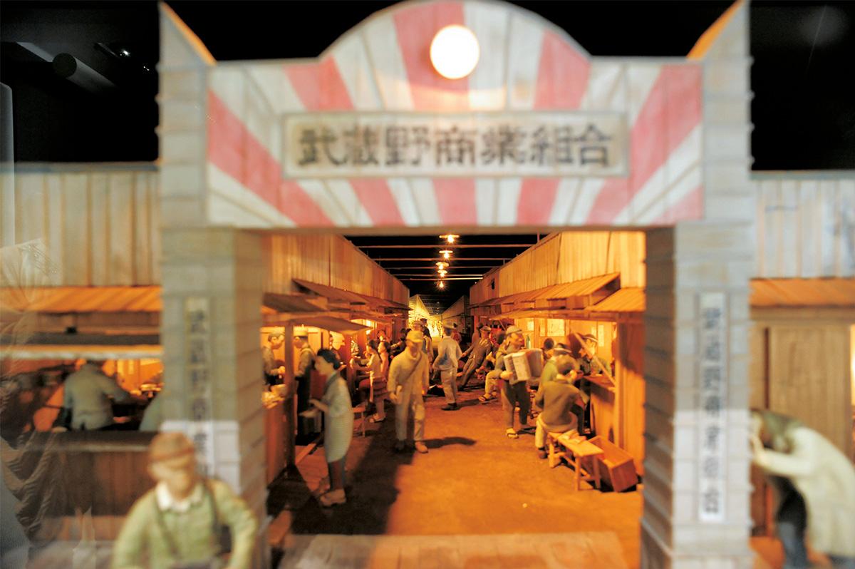 新宿のヤミ市の模型/東京都江戸東京博物館(墨田区)