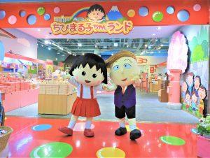 親子で楽しめる、マンガ・アニメ・キャラクターがテーマの博物館が大集合!