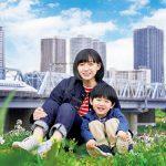 ママ鉄・鈴川絢子さんイチオシ!東京電車さんぽおすすめコース