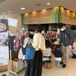 中古の子ども服を物々交換。古着の無料交換イベント開催中