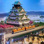 大阪にスリル満点の最新VR!「グレートレゴ®レース」でレゴの世界へ!