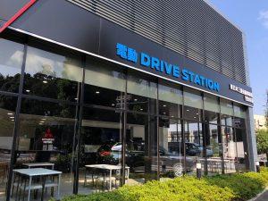 見て、学んで、体験できる三菱自動車「電動DRIVE STATION」。次世代店舗を楽しもう!