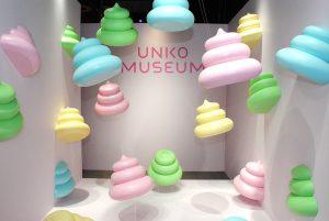 うんこミュージアムTOKYOがオープン!こどもたち大興奮のかわいいうんこの世界!