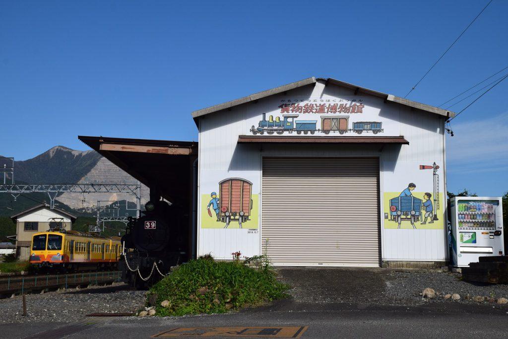 鉄道貨物に関する収蔵品やジオラマを見学/貨物鉄道博物館(三重県/いなべ市)