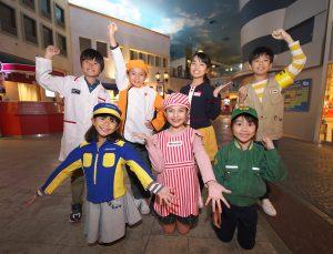 こどもと一緒に楽しめる!兵庫県内のおすすめ体験スポット12選
